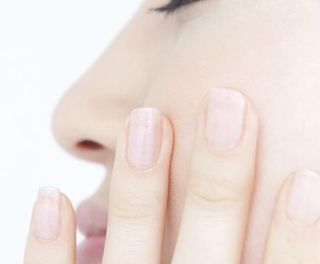 肌トラブルをお持ちの方。美肌の秘訣お教えします 肌のカサカサ、ニキビ、スキンケアの選び方など迷いのある方 イメージ1