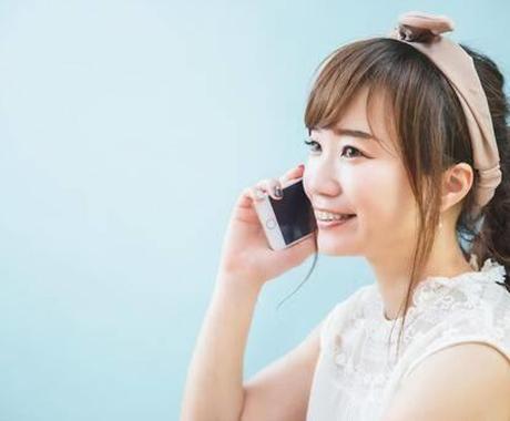 男性限定◆何でも相談、お聴きいたします 恋人相談、フリー相談、別れ相談、雑談、寂さ埋めたい聴きます★ イメージ1