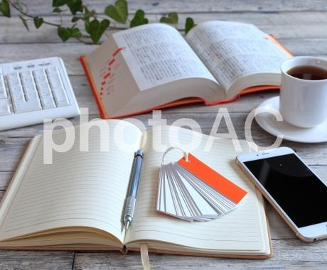 TOEIC満点の帰国子女英語教師が英文添削します 英検やTOEFL対策など、ニーズに合わせてあなたをサポート! イメージ1