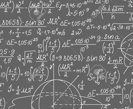 中学/高校の数学を解説します 分からない問題の解説でも、分からない範囲の授業でもOK イメージ1