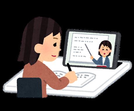 中学生対象*英文法を丁寧にオンライン解説します 英文法の苦手な箇所をなくして、英語を得意科目にしよう! イメージ1