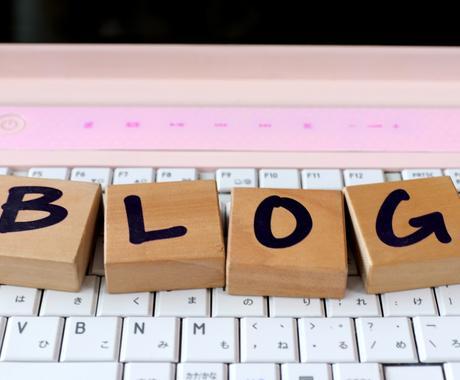 あなたのブログのコメント・口コミを投稿しますます 記事にコメントが増えてくれば盛り上がること間違いなし!! イメージ1