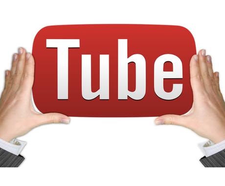 YouTube登録者数増やします 業界最安値で収益化までのお手伝いをさせて頂きます。 イメージ1