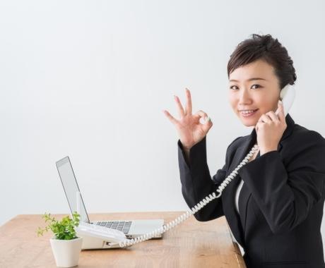 人気サービス・ココナラ電話相談の堅実な方法教えます 空いた時間の電話相談でお客様に感謝される相談者になるプロセス イメージ1