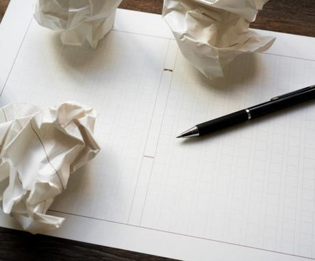 文章を書きます 文章を代わりに書いて欲しい、そんなことありませんか? イメージ1