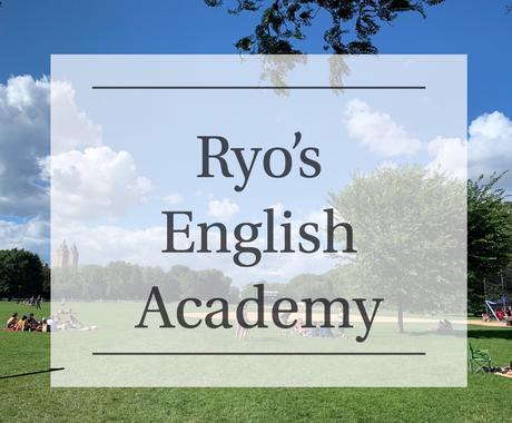 現役神戸大生が中学英語を徹底解説します 海外留学/塾講師経験ありの神戸大学生による個別レッスン イメージ1