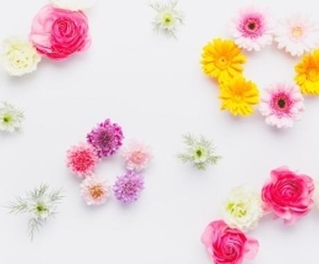 恋愛❤️強力霊視✴︎幸せへのアドバイスで導きます 片思い、復縁、結婚、霊感、霊視で導きます! イメージ1
