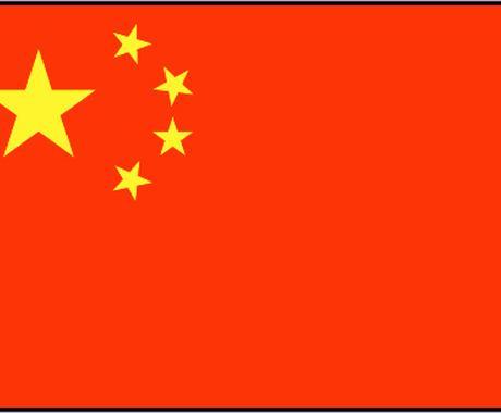 中国語文章を大阪弁にします。 イメージ1