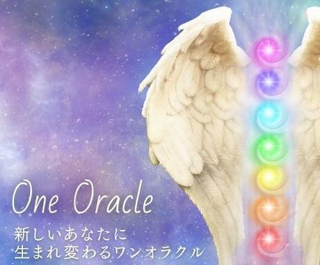 新しく生まれ変わるための開運メソッドをお伝えします 「運命の輪」をまわし、人生に新しい奇跡を起こしましょう イメージ1