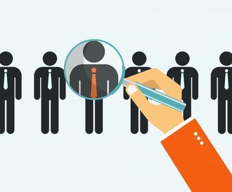 企業の採用へのアドバイスを経営者や人事向けにします 新卒採用や中途採用に関するアドバイスを致します。 イメージ1