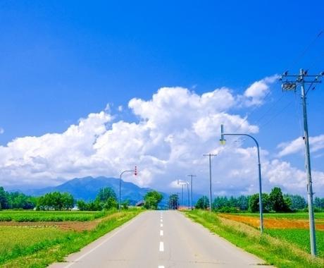 田舎に移住したい人!田舎の暮らし方教えます 田舎生まれ、田舎育ちの私が田舎での暮らし方をアドバイス! イメージ1