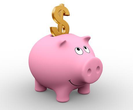 増税対策!すぐに実践できる節約術50☆ by 調達・購買のプロフェッショナル イメージ1