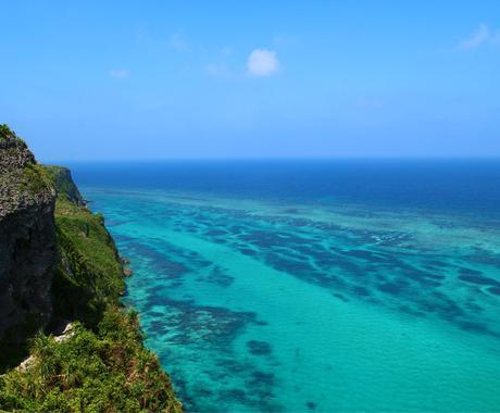 宮古島移住を考えている方にアドバイスします 宮古島へ移住して4年、移住を考えている方へアドバイスします。 イメージ1
