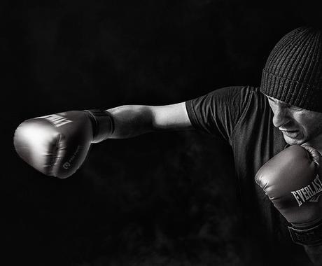 ボクシング教えます 強くなりたい方、ボクシングをしてみたいあなたへ! イメージ1