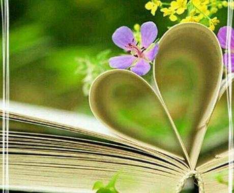 彼とあなたの恋愛観を大解剖!二人の心を繋げます 二人の相性・恋愛、結婚の傾向・好きなタイプ、縁のあるタイプ イメージ1