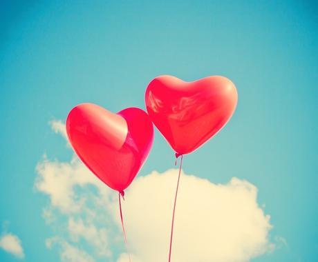 好きな人と恋愛成就する時期を鑑定します 思念伝達+具体的な成就の時期・復縁の時期を鑑定致します。 イメージ1