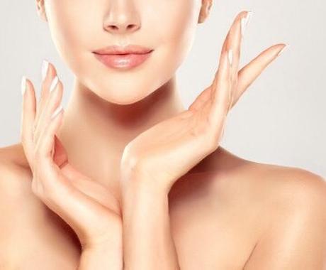 肌悩み、肌質別スキンケア方法教えます 肌の悩みがあった私が綺麗な肌になるためのサポートをします。 イメージ1