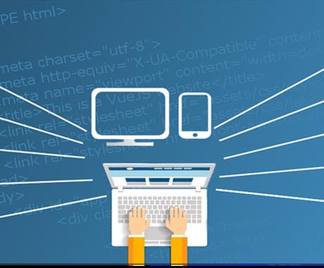 WEBサイトからデータを収集して納品します 大量データの扱い、単純作業にお困りの方向け イメージ1