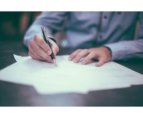 シェアハウス定期借家契約(賃貸契約書)を提供します これからシェアハウスを始める方に! イメージ1
