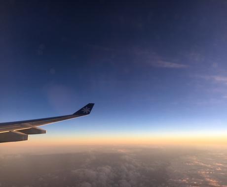 国内海外格安航空券お探しします 格安旅行されたい方必見です!! イメージ1