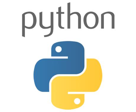 Pythonサポート。レビューや勉強相談に乗ります 〜基礎・機械学習・データ分析・Kaggle〜 イメージ1
