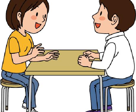 恋愛・人間・親子関係の相談にのり解決策を提示します 身近な人にこそ言えない悩み、聞きます。 イメージ1