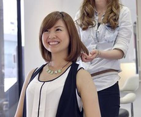 接客にはタイプがあります。美容師さんの売り上げます 売り上げが上がってしまいます。3つのあるパターンで!! イメージ1