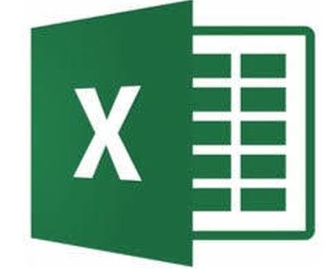 EXCELマクロであなたの仕事を効率化します 他のOfficeアプリとの連動も可 イメージ1