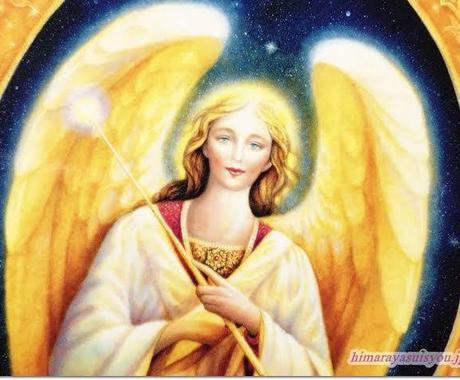 あなたの大天使クラスをリーディングします ∞ 天使の中間生をお持ちの方へ 潜在能力など読み解きます イメージ1