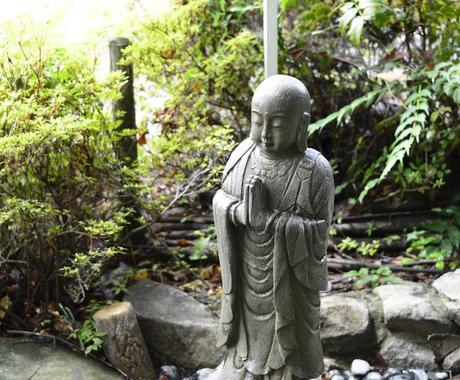 病気治し祈祷致します 病気治し祈祷  現役僧侶が祈祷 イメージ1