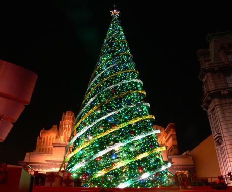どんな地域でもクリスマスのデートプラン、考案します。 イメージ1