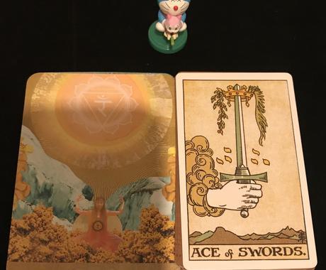 今のあなたに必要なアドバイスをおしえます タロットカードとオラクルカードで、シンプルに深く導きます。 イメージ1