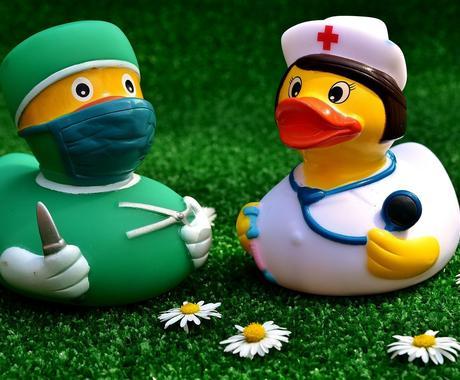 看護師限定!職場探しのポイントお教えします 転職・再就職前に抑えておけば後悔しない選択ができます イメージ1
