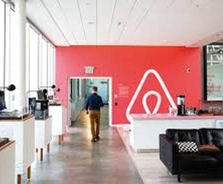 airbnbの真実! ホスト暦2年 50件超えの経験から、そのリスク面を徹底解説! イメージ1