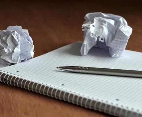 高品質な記事(1000字程度×10記事)執筆します SEO対策と読みやすさ両方重視 イメージ1