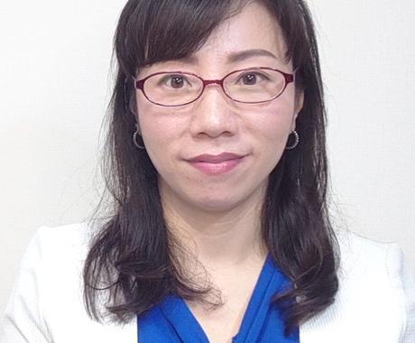 金属アレルギー協会が歯科・装飾品等相談に乗ります 日本唯一の専門家が歯科・装飾品・生活なんでもお答えします イメージ1