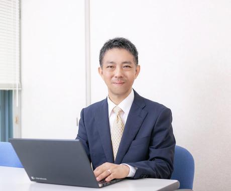 創業融資のサポートをいたします 日本政策金融公庫で創業融資を受けたい方をサポートいたします。 イメージ1