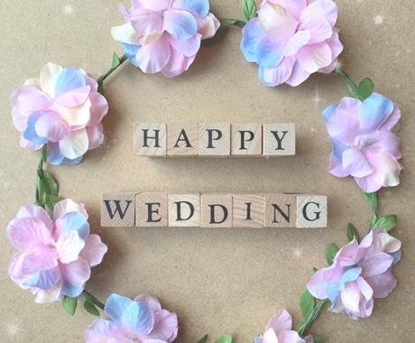 婚活のアドバイス差し上げます 日本結婚相談所連盟の加盟店のカウンセラーです。 イメージ1