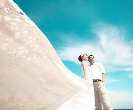 婚活迷子を救います!!! イメージ1
