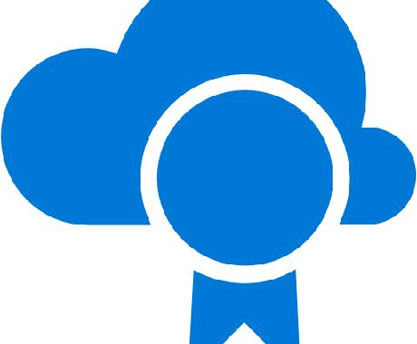 Azureの資格取得支援します Azure最高位資格保持者がレクチャーします。 イメージ1