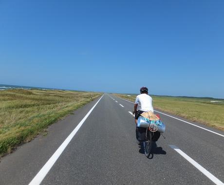 「 普通の旅はもう飽きた!? 」 日本を1000%遊びつくす「自転車旅行」の方法 イメージ1