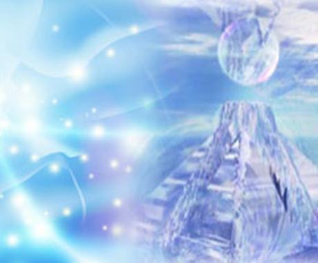魔術セッションで浄化ヒーリングを行います 不浄な思念や邪気が発するネガティブ波動でお困りの方へ イメージ1