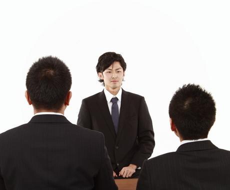 公務員試験の自己紹介書作成を最初から手伝います 公務員試験指導20年1000名以上の経験で丁寧に指導します! イメージ1