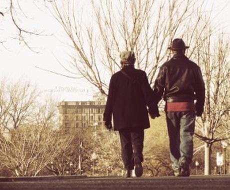夫婦円満のアドバイスします いつまで仲良くいたいですよね( ´ ▽ ` )♡ イメージ1