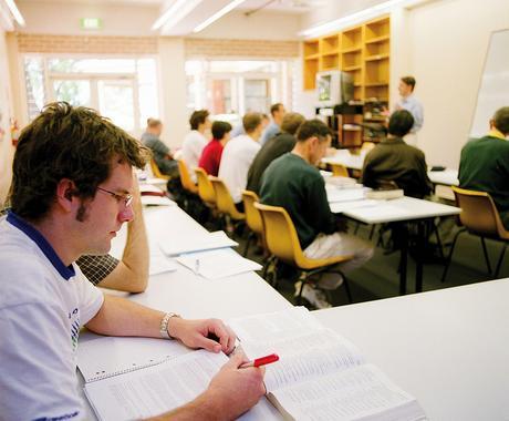 学費1ヶ月2万円以下で★超★格安MBAを取得する方法おしえます イメージ1