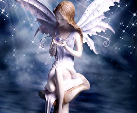 超高次元の神からのお答えを自動書記にてしたためます 生まれついての霊能者が神霊界に上昇してお答えを頂きます。 イメージ1