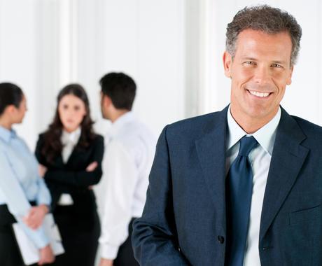 グローバルな外資系企業で働く常識非常識教えます グローバルな外資系企業で働きたいあなたもこれで準備万端! イメージ1