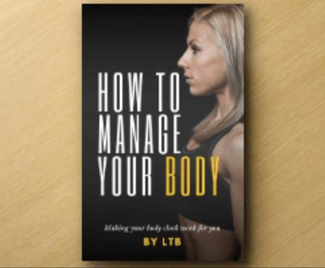 リバウンドしないためのダイエット方法教えます ノウハウを知って自分で頑張りたい人向け イメージ1