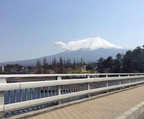 静岡旅行を考えている方へ!1日の大満足プラン考えます イメージ1
