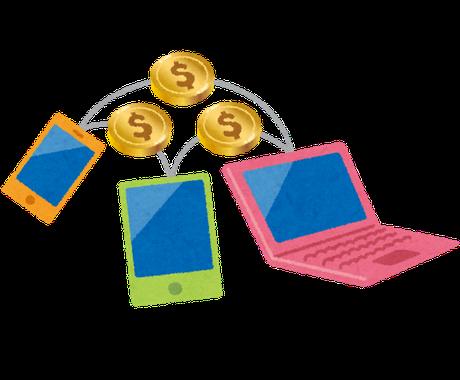 未経験、初心者の方へ、仮想通貨の投資方法を教えます ビットコインに興味がある方、投資方法わかりやすくお教えします イメージ1